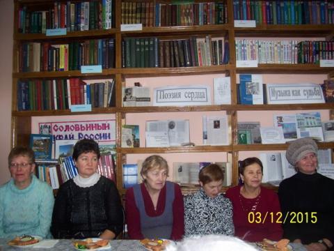 В библиотеке отмечают Международый день инвалидов